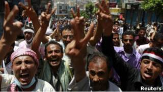 راهپیمایی در یمن