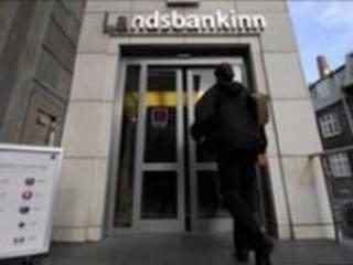 Bankin Iceland wanda ya durkushe