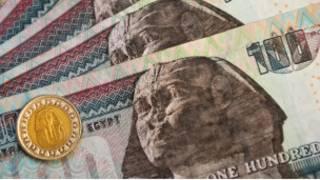 مائة جنيه مصري