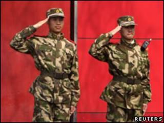 故宮附近的武警士兵