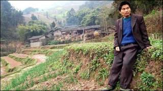 चीनी किसान