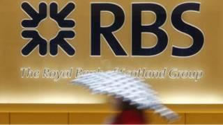 Британский банк RBS