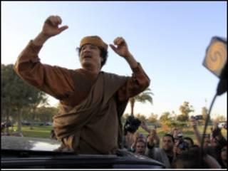 Muammar Gaddafi na wafuasi wake