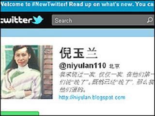 Trang của bà Ni Yulan trên Twitter