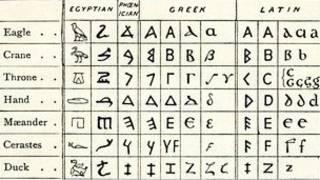 Escrituras antiguas (SPL)