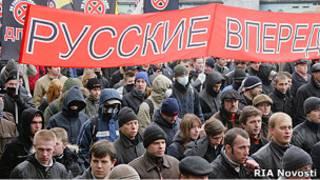 """""""Русский марш"""" в Москве в 2009 году"""
