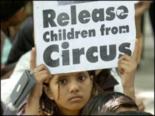 सर्कस में बच्चों के इस्तेमाल का विरोध
