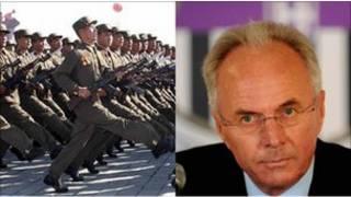 Свен-Йоран Эрикксон и солдаты армии КНДР