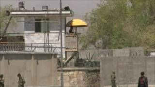 وزارة الدفاع الأفغانية في كابول