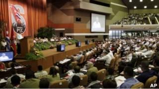 古共六大會議