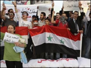 Masu zanga-zanga a Syria