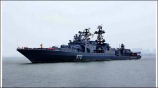 Tàu chiến Nga vừa thăm Việt Nam