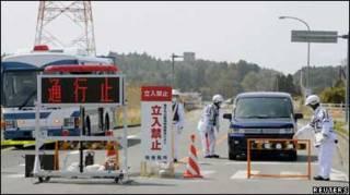 Поліція в 20-км зоні довкола Фукушіми