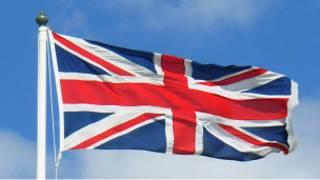 پرچم بریتانیا