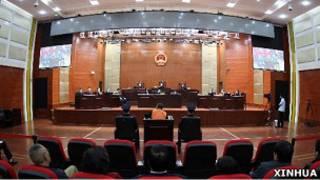 重慶法院庭審(新華社圖片)