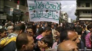 Протести в Сирії, знімок з мобільного телефона