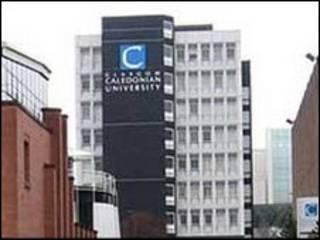 格拉斯哥卡利多尼亚大学
