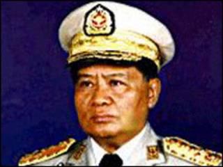 Senior General Than Shwe