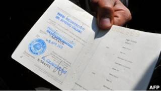 گذرنامه و ویزای شنگن