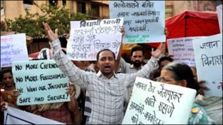 जैतापुर विरोध प्रदर्शन