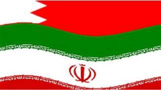 صورة مركبة لعلم البحرين وعلم إيران
