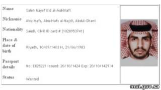 عبدالغنی (عکس از سایت وزارت کشور عربستان)