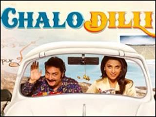 फ़िल्म चलो दिल्ली का पोस्टर