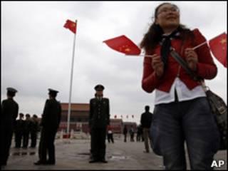 Cảnh ở Bắc Kinh