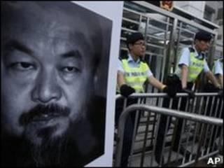 Biểu tình vì nhân quyền ủng hộ ông Ngải Vị Vị tại Hong Kong 10/4