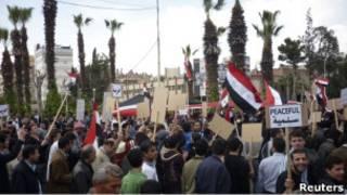 مظاهرة في دوما