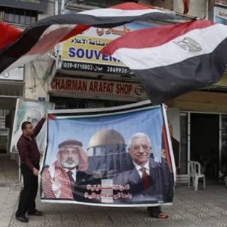 استقبال از صلح حماس و فتح