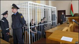 Во время суда над участниками акций протеста