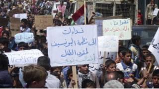 تظاهرات قرب درعا