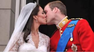 Igikomangoama William kimaze gusezerana na Kate