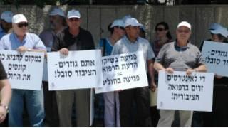Забастовка врачей в Израиле