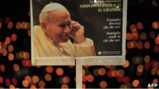 燭光中的約翰保祿二世照片