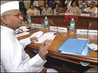 लोकपाल मसौदा समिति की बैठक