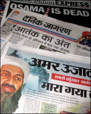 भारतीय समाचार पत्र