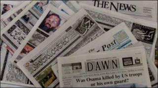 पाकिस्तानी समाचार पत्र