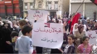 Демонстранты в Сирии