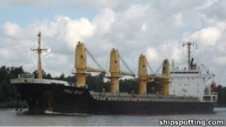 巴拿馬運河貨輪