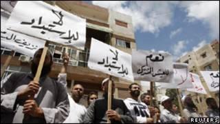 لبنان، عنف