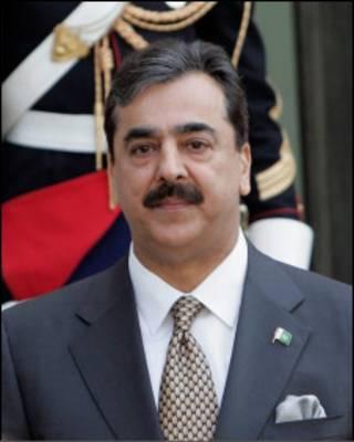 Yusuf Raza Gillani