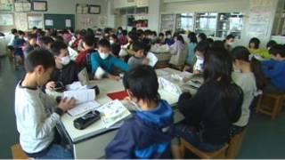 जापान स्कूल (फाइल)