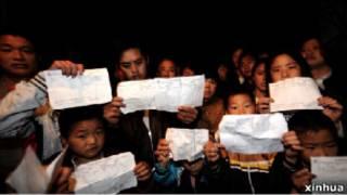 德清縣兒童及成人展示血鉛檢超標檢測結果。