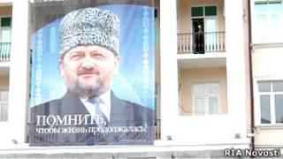 Ахмат Кадыров, плакат
