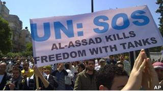 Biểu tình ở thành phố Homs ở Syria