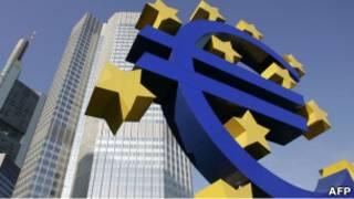 Cимвол евро