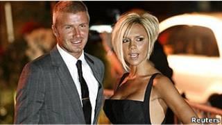 David Beckam (gauche) et son épouse.