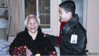 黃藝博與老婦